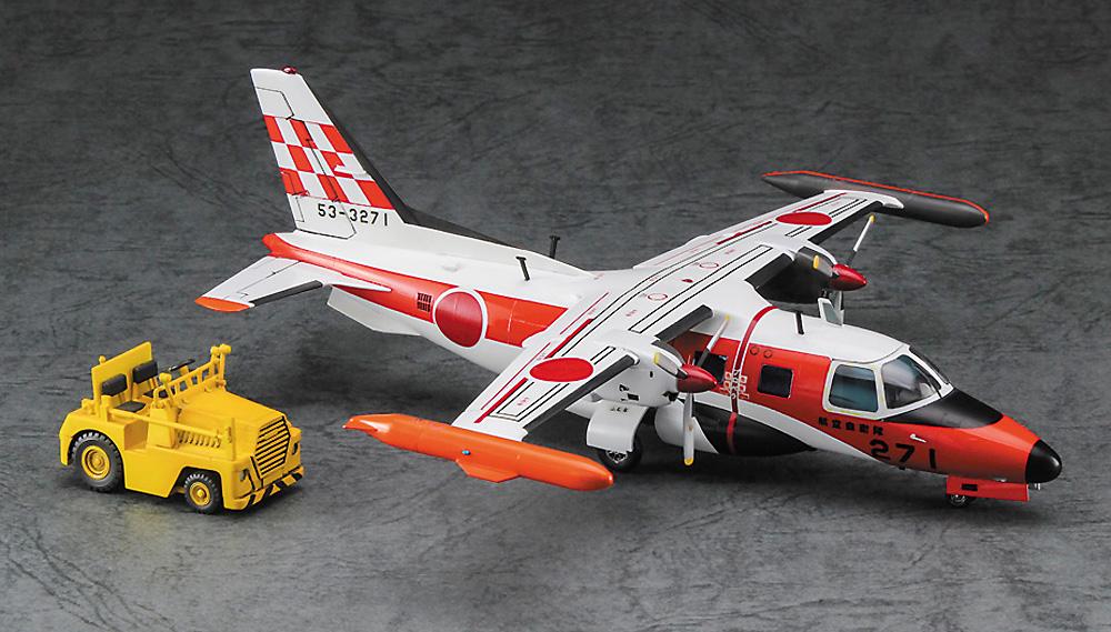 三菱 MU-2J 飛行点検隊 w/牽引車プラモデル(ハセガワ1/72 飛行機 限定生産No.02370)商品画像_2