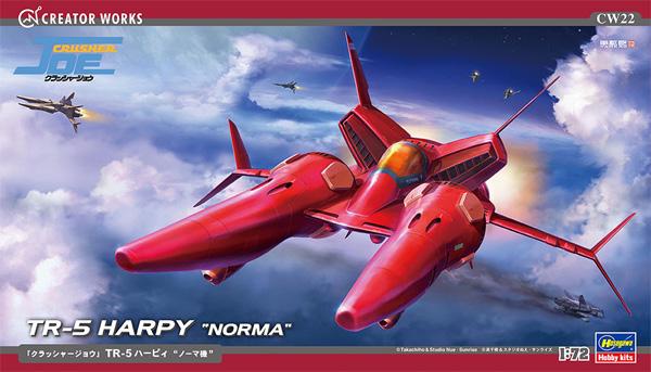 TR-5 ハーピィ ノーマ機 クラッシャージョウプラモデル(ハセガワクリエイター ワークス シリーズNo.CW022)商品画像