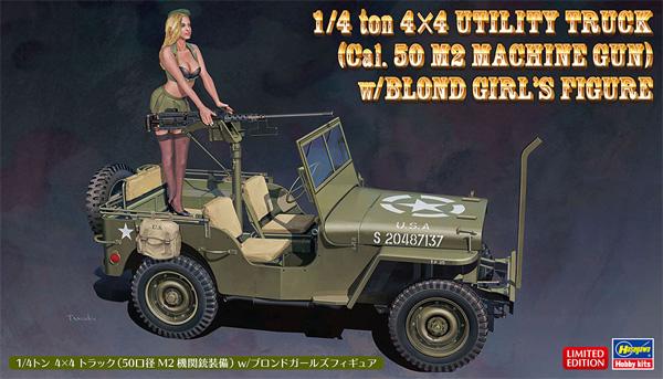 1/4トン 4×4トラック (50口径 M2機関銃装備) w/ブロンドガールズ フィギュアプラモデル(ハセガワ1/24 自動車 限定生産No.SP483)商品画像