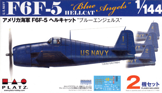 アメリカ海軍 F6F-5 ヘルキャット ブルーエンジェルスプラモデル(プラッツ1/144 プラスチックモデルキットNo.PDR-026)商品画像