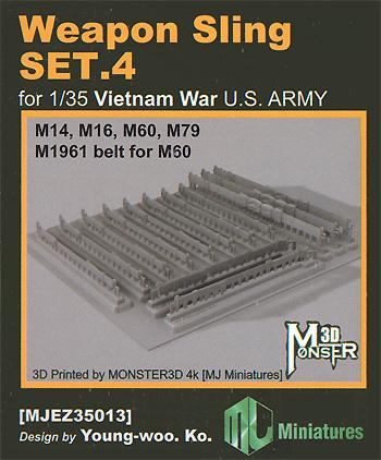 ウェポンスリングセット 4 ベトナム戦争 アメリカ陸軍 小火器用プラモデル(MJ ミニチュア3Dプリンタ キットNo.MJEZ35013)商品画像