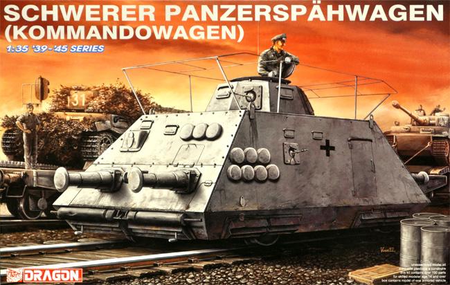 ドイツ 重装甲偵察列車 指揮車型プラモデル(ドラゴン1/35 39-45 SeriesNo.6071)商品画像
