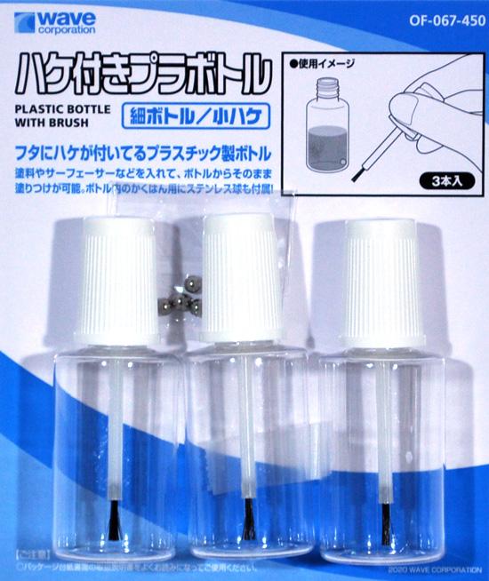 ハケ付き プラボトル 細ボトル/小ハケ塗料瓶(ウェーブホビーツールシリーズNo.OF-067)商品画像