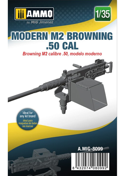 ブローニング M2 .50cal (現用)プラモデル(アモアクセサリーNo.A.MIG-8099)商品画像