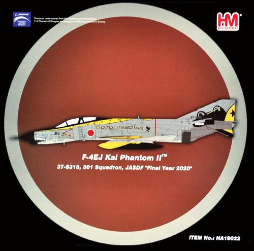航空自衛隊 F-4EJ改 ファントム 2 301飛行隊 ファイナルイヤー 2020年完成品(ホビーマスター1/72 エアパワー シリーズ (ジェット)No.HA19022)商品画像