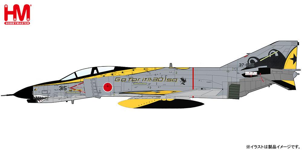 航空自衛隊 F-4EJ改 ファントム 2 301飛行隊 ファイナルイヤー 2020年完成品(ホビーマスター1/72 エアパワー シリーズ (ジェット)No.HA19022)商品画像_1
