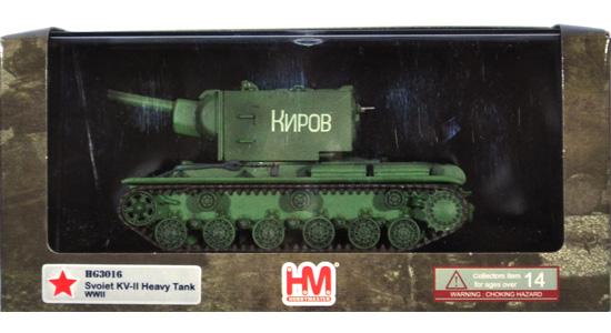 ソビエト KV-2 重戦車 我が祖国ロシア完成品(ホビーマスター1/72 グランドパワー シリーズNo.HG3016)商品画像