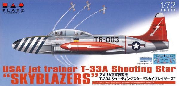 アメリカ空軍 練習機 T-33A シューティングスター スカイブレイザーズプラモデル(プラッツ1/72 プラスチックモデルキットNo.AC-039)商品画像