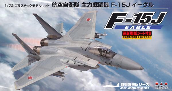 航空自衛隊 主力戦闘機 F-15J イーグル 迷彩型紙シート付きプラモデル(プラッツ航空自衛隊機シリーズNo.AC-016SP)商品画像
