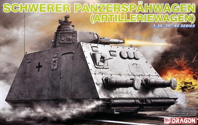ドイツ 重装甲偵察列車プラモデル(ドラゴン1/35 39-45 SeriesNo.6073)商品画像