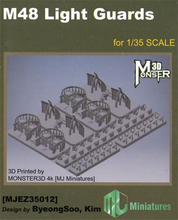 現用 アメリカ陸軍 M48 ライトガードセットプラモデル(MJ ミニチュア3Dプリンタ キットNo.MJEZ35012)商品画像
