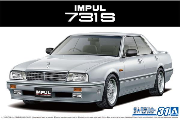 インパル Y31 シーマ 731S