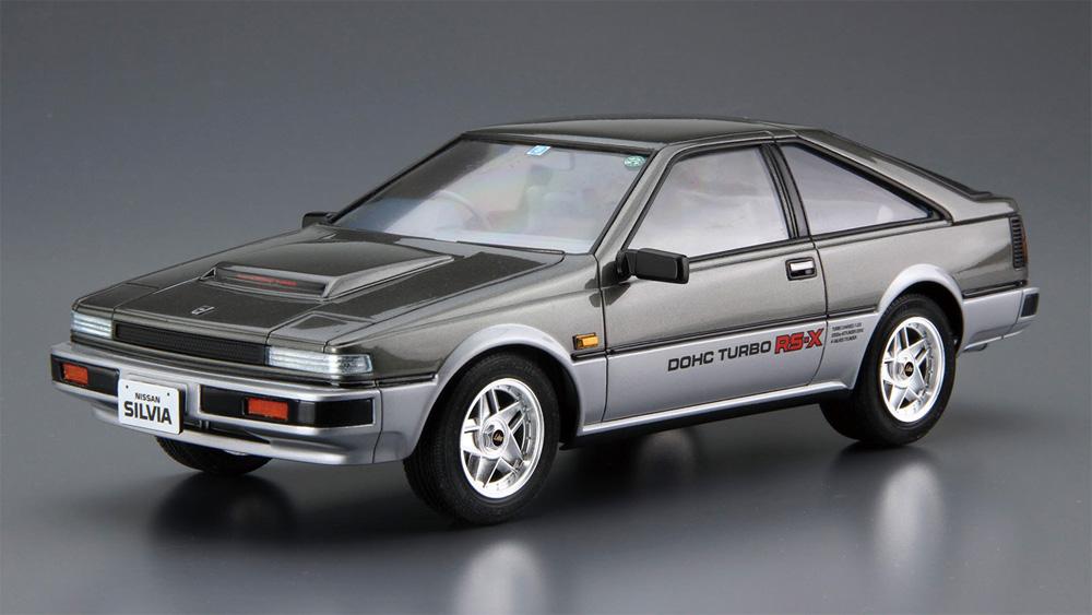 ニッサン S12 シルビア/ガゼール ターボ RS-X '84プラモデル(アオシマ1/24 ザ・モデルカーNo.084)商品画像_2