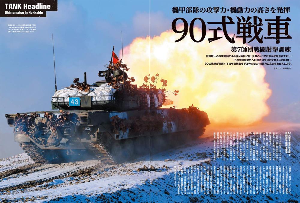 Jグランド EX 2021 WINTER No.11雑誌(イカロス出版JグランドNo.EX Vol.011)商品画像_2