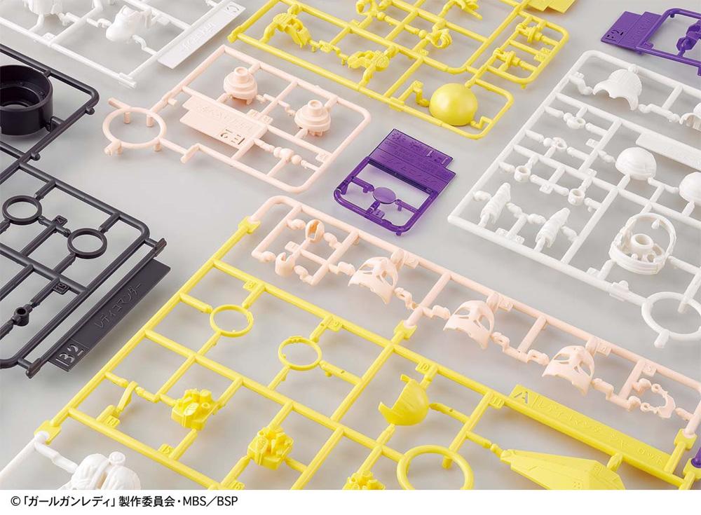 レディコマンダー シャーロットプラモデル(バンダイガール ガン レディNo.5061675)商品画像_1