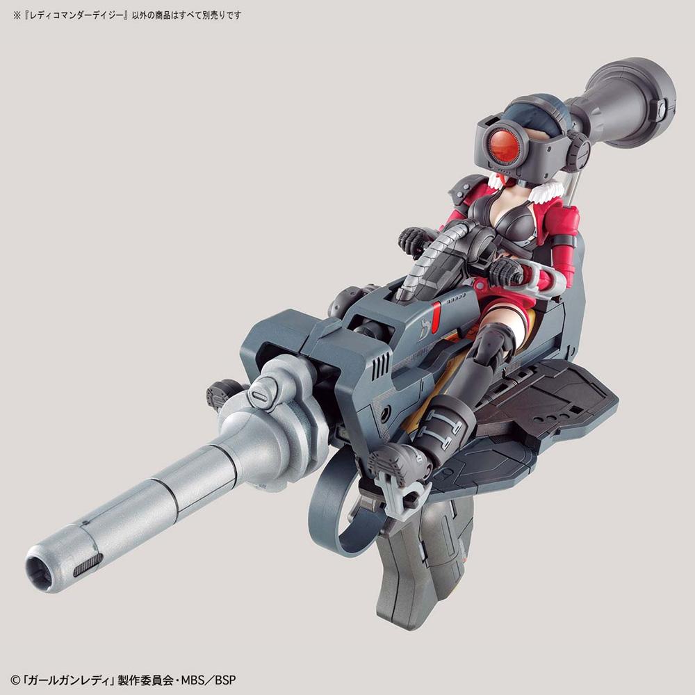 レディコマンダー デイジープラモデル(バンダイガール ガン レディNo.5061676)商品画像_4