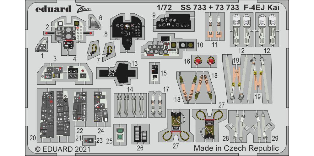 F-4EJ改 エッチングパーツ (ファインモールド用)エッチング(エデュアルド1/72 エアクラフト用 カラーエッチング (73-×)No.73733)商品画像_1