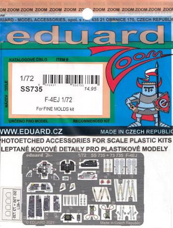 F-4EJ ズーム エッチングパーツ (ファインモールド用)エッチング(エデュアルド1/72 エアクラフト用 カラーエッチング ズーム (SS-X)No.SS735)商品画像