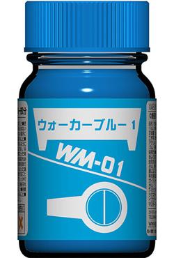 WM-01 ウォーカーブルー 1塗料(ガイアノーツザブングルカラーNo.27311)商品画像