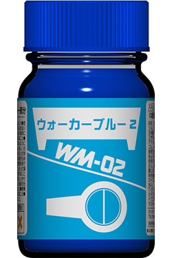 WM-02 ウォーカーブルー 2塗料(ガイアノーツザブングルカラーNo.27312)商品画像
