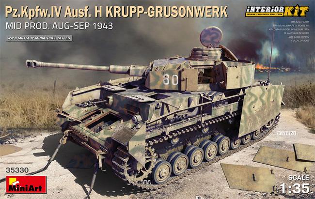 Pz.Kpfw.4 4号戦車H型 クルップ製 中期型 1943年8-9月 インテリアキットプラモデル(ミニアート1/35 WW2 ミリタリーミニチュアNo.35330)商品画像