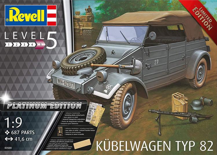 キューベルワーゲン Typ82 プレミアムエディションプラモデル(レベルAFV キットNo.03500)商品画像