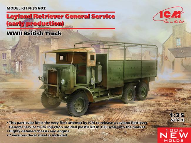 レイランド レトリバー GS 初期型 (WW2 イギリス トラック)プラモデル(ICM1/35 ミリタリービークル・フィギュアNo.35602)商品画像