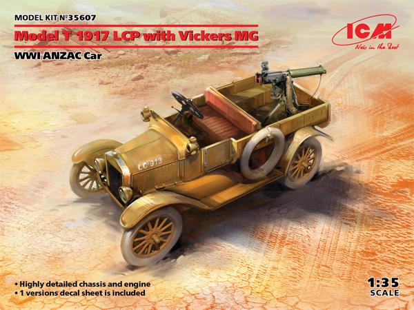 T型フォード 1917 LCP w/ヴィッカース重機関銃プラモデル(ICM1/35 ミリタリービークル・フィギュアNo.35607)商品画像