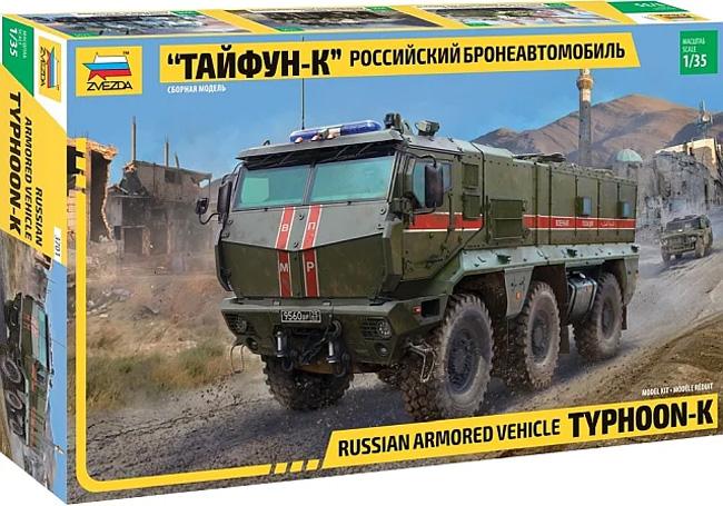 ロシア 装輪装甲車 タイフーン‐Kプラモデル(ズベズダ1/35 ミリタリーNo.3701)商品画像