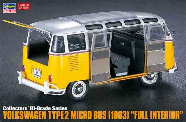 フォルクスワーゲン タイプ 2 マイクロバス 1963 フルインテリア(プラモデル)(ハセガワ1/24 自動車 HCシリーズNo.CH048)商品画像