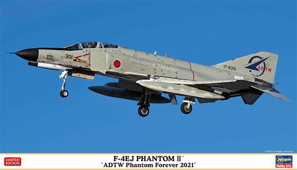 F-4EJ ファントム 2 ADTW ファントムフォーエバー 2021(プラモデル)(ハセガワ1/72 飛行機 限定生産No.02373)商品画像