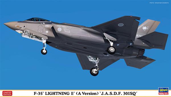 F-35 ライトニング 2 (A型) 航空自衛隊 第301飛行隊(プラモデル)(ハセガワ1/72 飛行機 限定生産No.02374)商品画像