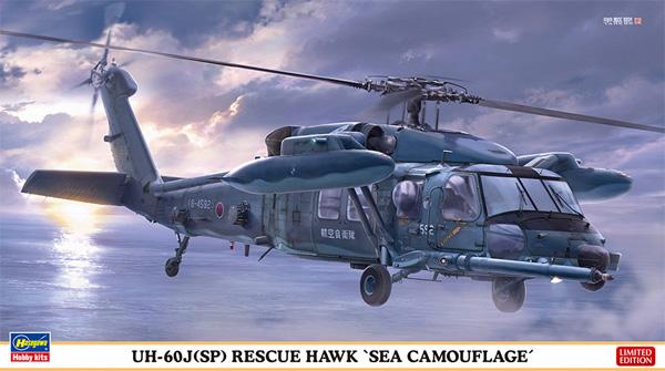 UH-60J (SP) レスキューホーク 洋上迷彩(プラモデル)(ハセガワ1/72 飛行機 限定生産No.02375)商品画像