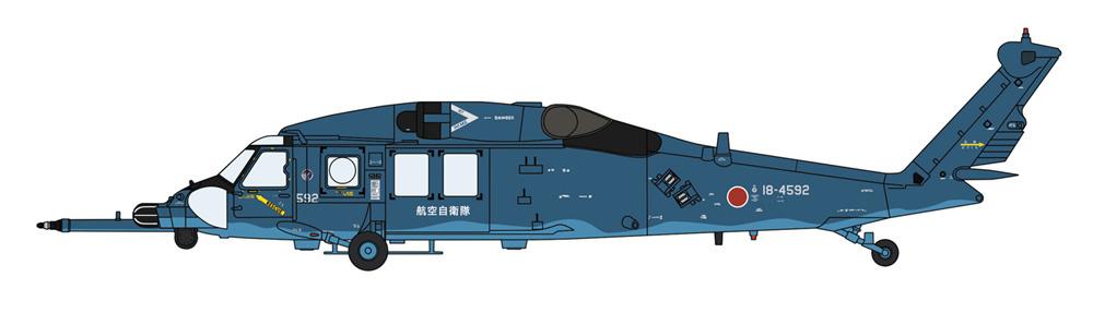 UH-60J (SP) レスキューホーク 洋上迷彩(プラモデル)(ハセガワ1/72 飛行機 限定生産No.02375)商品画像_2