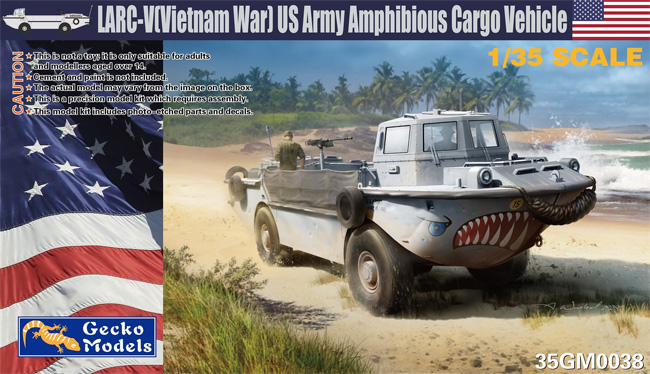 LARC-V アメリカ陸軍 水陸両用貨物輸送車 (ベトナム戦争)(プラモデル)(ゲッコーモデル1/35 ミリタリーNo.35GM0038)商品画像