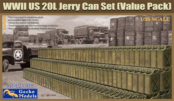 WW2 アメリカ 20リットル ジェリカンセット バリューパック(プラモデル)(ゲッコーモデル1/35 ミリタリーNo.35GM0036)商品画像