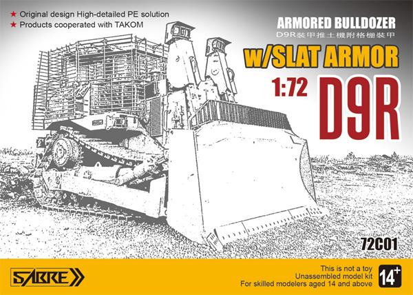 D9R 装甲ブルドーザー w/スラットアーマープラモデル(サーベルモデル1/72 ミリタリーNo.72C001)商品画像