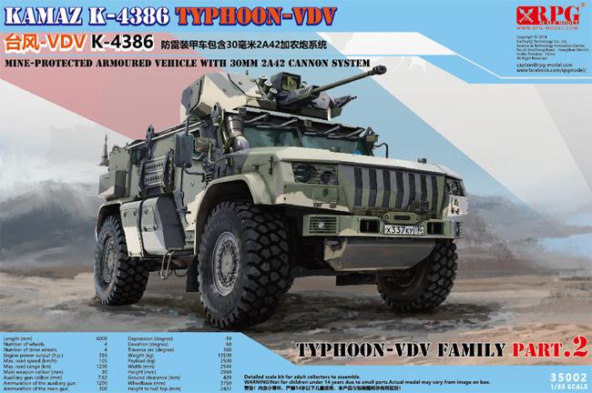 KAMAZ K-4386 タイフーン VDV 耐地雷装甲車 w/30mm 2A42 機関砲プラモデル(RPG Scalemodel1/35 ミリタリーNo.35002)商品画像