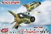 MiG-21SM/F/BIS & MiG-21UM ロシア空軍 (2キット入り)