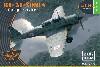 Ki-51 99式襲撃機 満洲国 & 戦後使用機 (2機入)