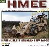 HMEE-1 高機動工兵掘削車 イン・ディテール
