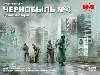チェルノブイリ #4 除染作業員