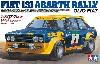 フィアット 131 アバルト ラリー OLIO FIAT