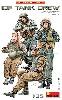 IDF (イスラエル国防軍) 戦車兵