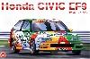 ホンダ シビック EF9 1992 TI サーキット・英田 Gr.A 300km レース