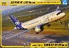 エアバス A320neo