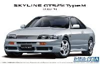 ニッサン ECR33 スカイライン GTS25t タイプM '94