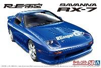 RE雨宮 FC3S RX-7 '89 (マツダ)