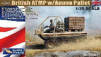 イギリス ATMP w/弾薬パレット