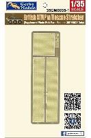 ゲッコーモデル1/35 ミリタリーイギリス ATMP レスキュー ストレッチャー (35GM0035専用)